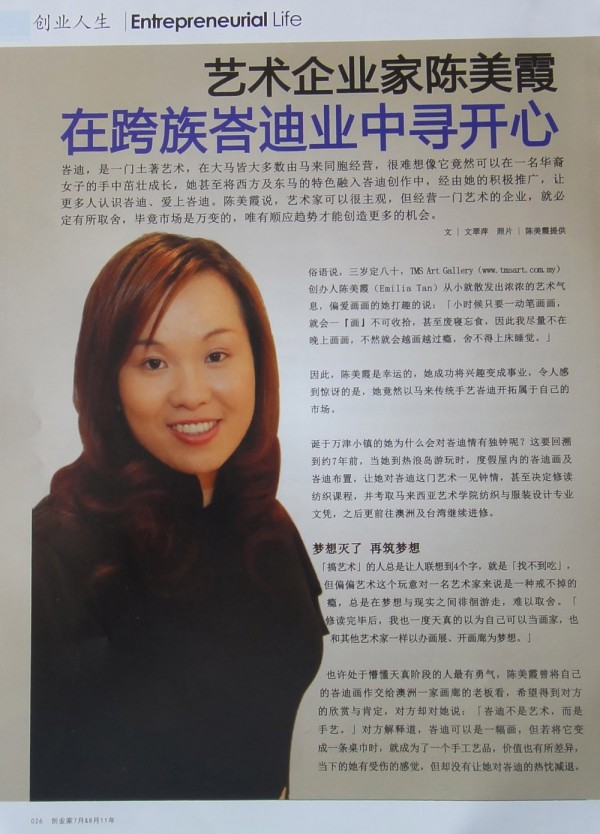 Corporate Journey Magazine july 2011