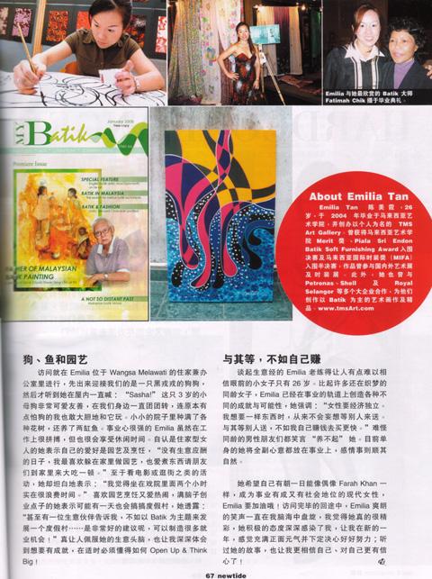NewTide magazine