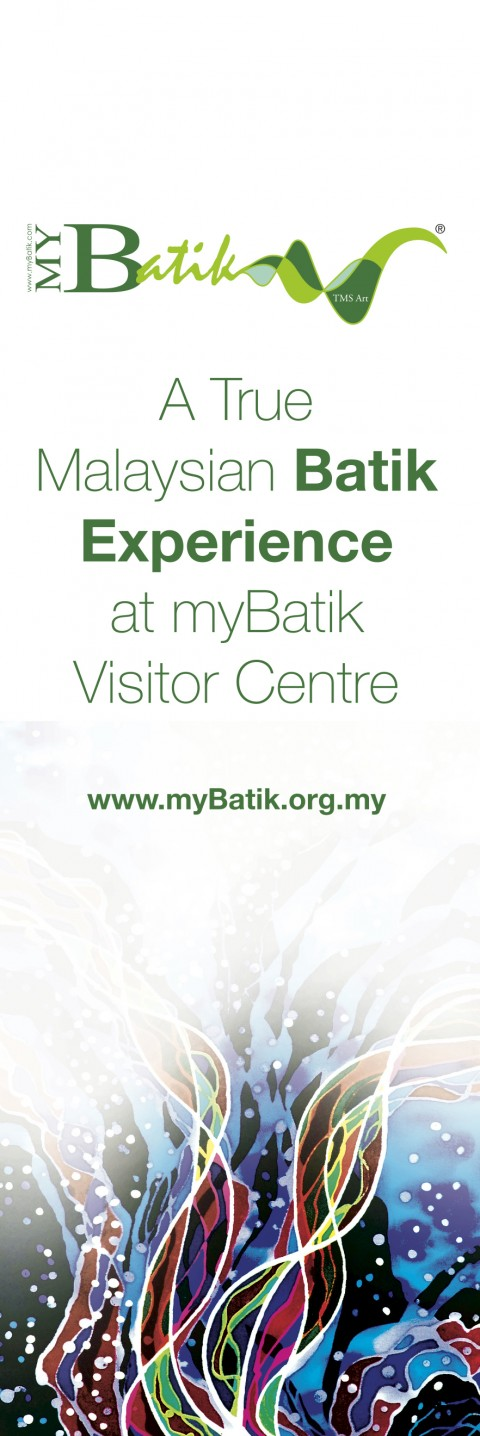 myBatik Visitor Centre