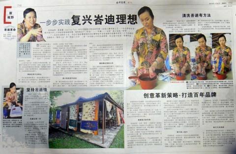 NANYANG 24 January 2013